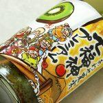 kotani-kajitsu_0002