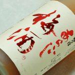 kotani-kajitsu_0003
