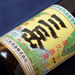 kotani-syoucyu_0002