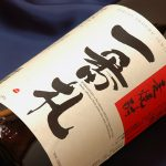 kotani-syoucyu_0004