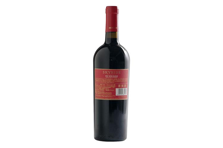 kotani-wine_0001