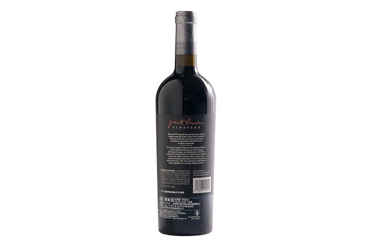 kotani-wine_0002
